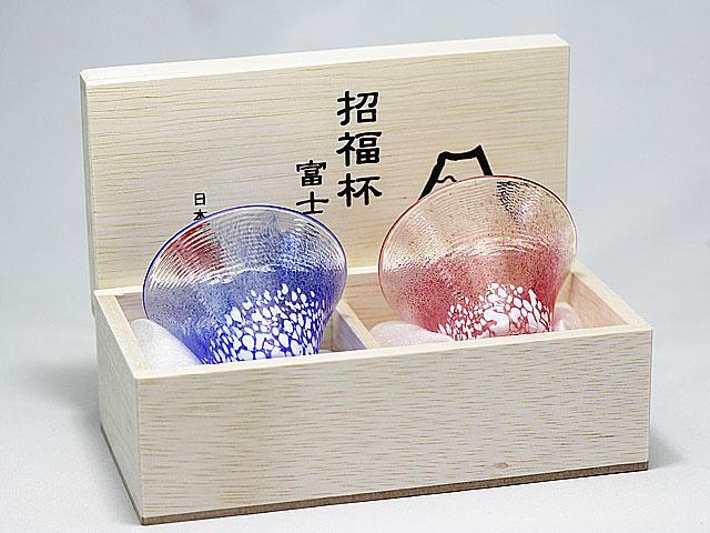 招福杯 富士山 冷酒杯揃え