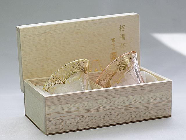 招福杯 富士山お猪口2個セット